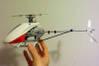 elicottero_1024.jpg